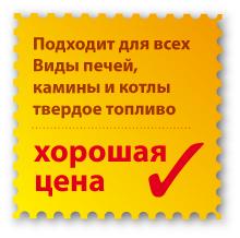 vyhodna_cena_RU